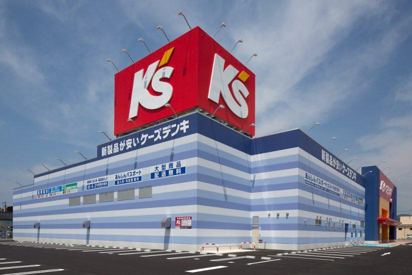 ケーズデンキ小浜店新築工事